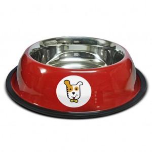 Husse Food Bowl